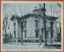 9 Beaver Hall [image fixe]